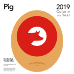 Pig 2019 color of the year