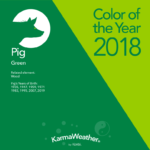 Pig 2018 color of the year