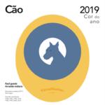 Cor 2019 do Cão